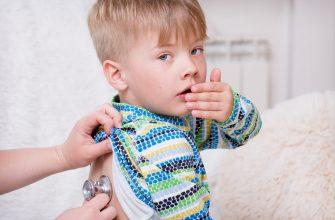 Бронхит у детей - причины, симптомы, диагностика и лечение